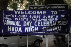 Annual Day - 2007